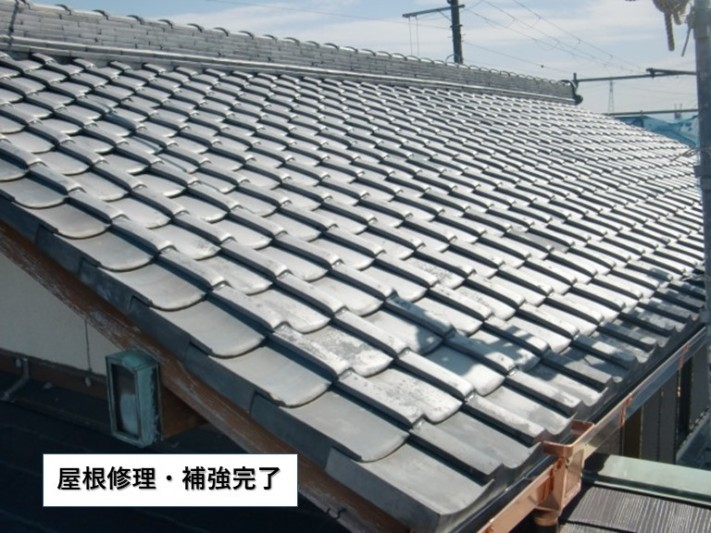 熊取町の屋根修理・補強完了