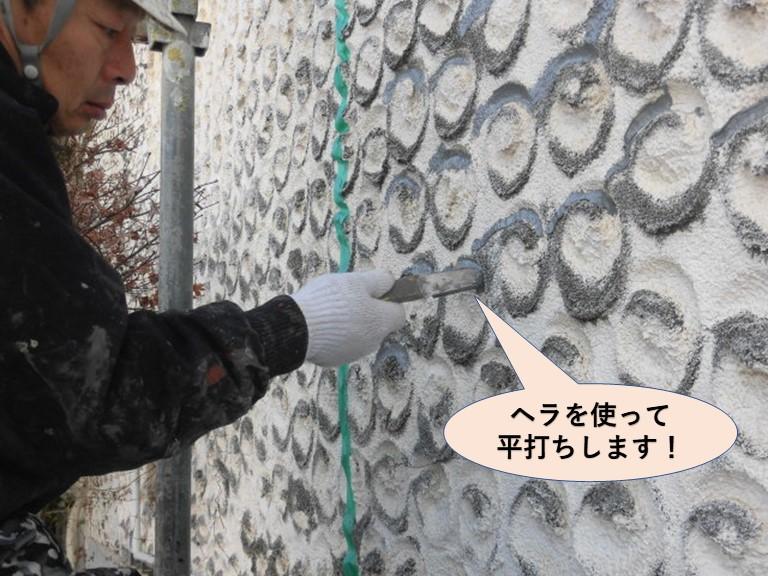 泉佐野市の外壁クラックにシーリング平打ち