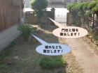 岸和田市土生町の屋根葺き替えに伴う門柱などの撤去