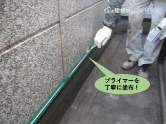 岸和田市のベランダの壁の目地などにプライマーを丁寧に塗布