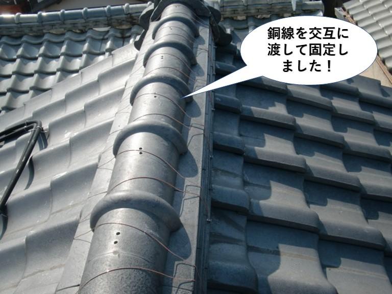 忠岡町の棟に銅線を交互に渡して棟を固定