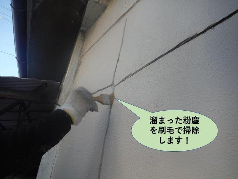 泉佐野市のカッター切したクラックに溜まった粉塵を刷毛で掃除