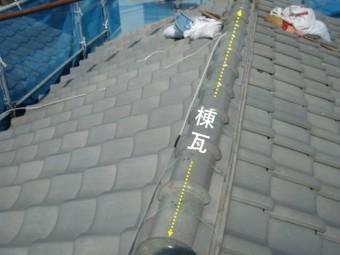 和泉市の棟瓦を補強します