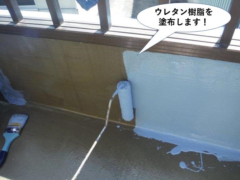 岸和田市のベランダにウレタン樹脂を塗布