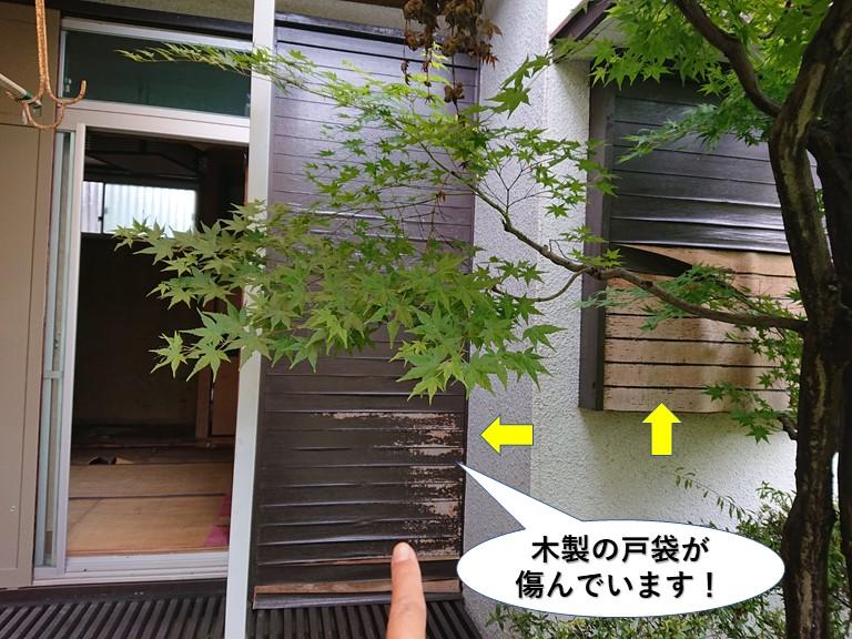 岸和田市の木製の戸袋が傷んでいます