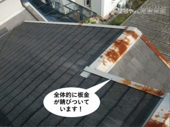 忠岡町の屋根の全体的に板金が錆びついています
