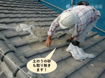 岸和田市の土のうの砂も取り除きます
