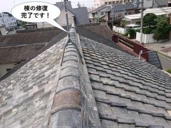 岸和田市の棟の修復完了