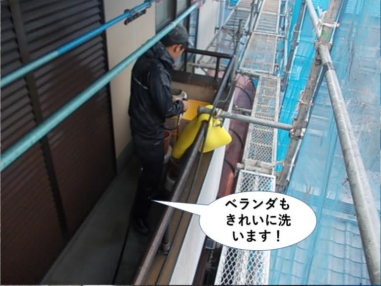 岸和田市のベランダもきれいに洗います