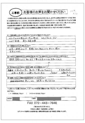 671b7f54fb46f72ce9cafde0bd672af4-22-columns2