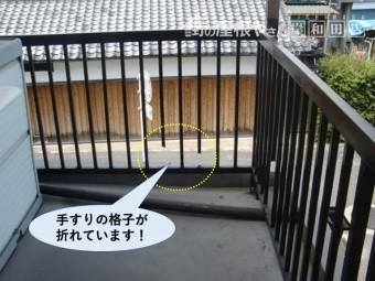 泉南市のベランダの手すりの格子が折れています