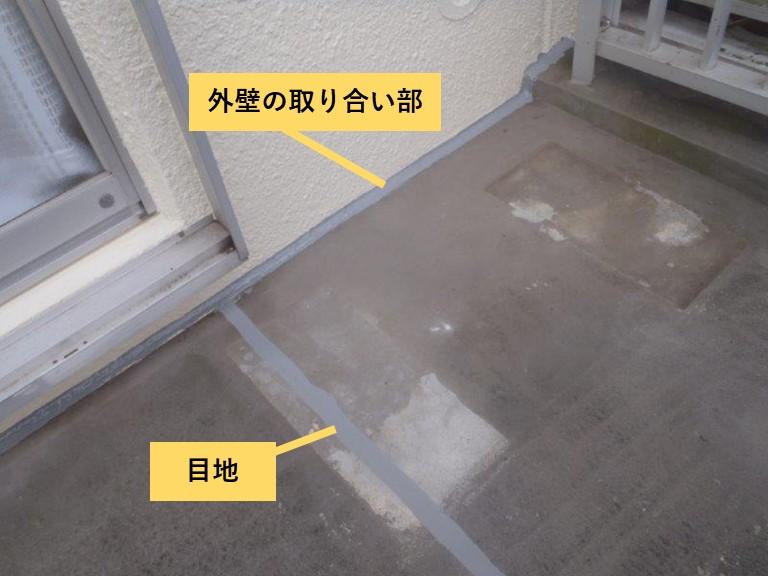 阪南市のベランダのひび割れをシーリングで防水