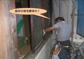 泉北郡忠岡町で和室の既存の窓撤去中!