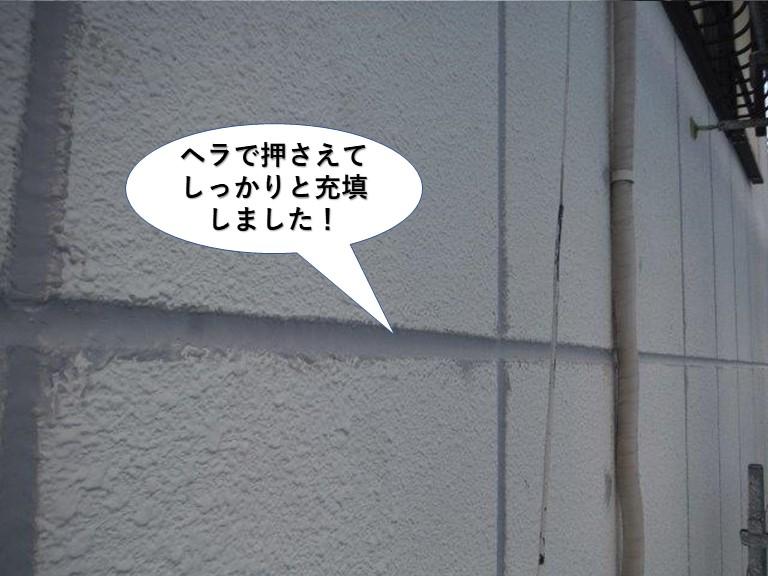 岸和田市のシーリングをヘラで押さえてしっかりと充填しました