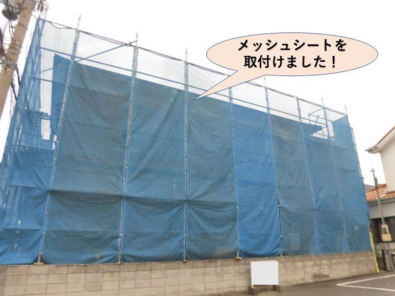 岸和田市で足場にメッシュシート取り付け