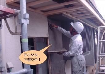 泉北郡忠岡町で外壁にモルタル下塗り