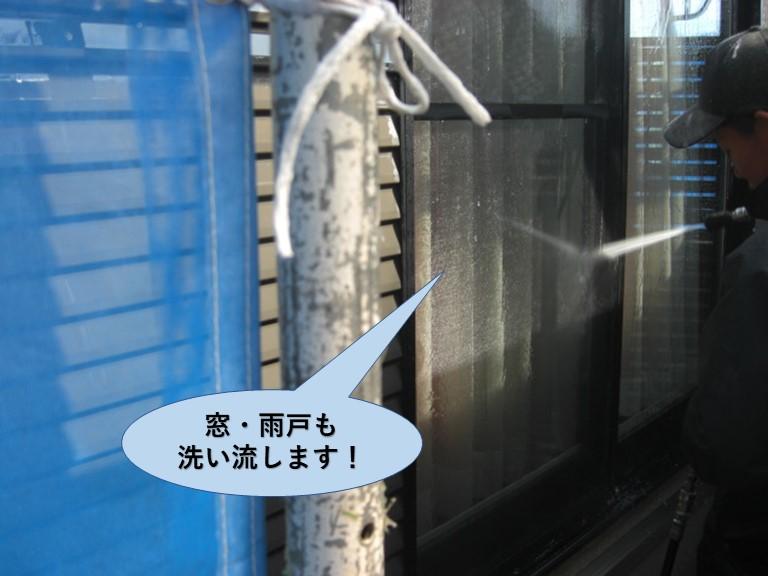 岸和田市の窓・雨戸も洗い流します