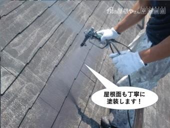 和泉市の屋根面も丁寧に塗装