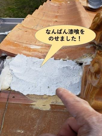 泉大津市の屋根になんばん漆喰をのせました