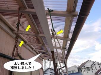 阪南市のテラスを太い桟木で補強しました