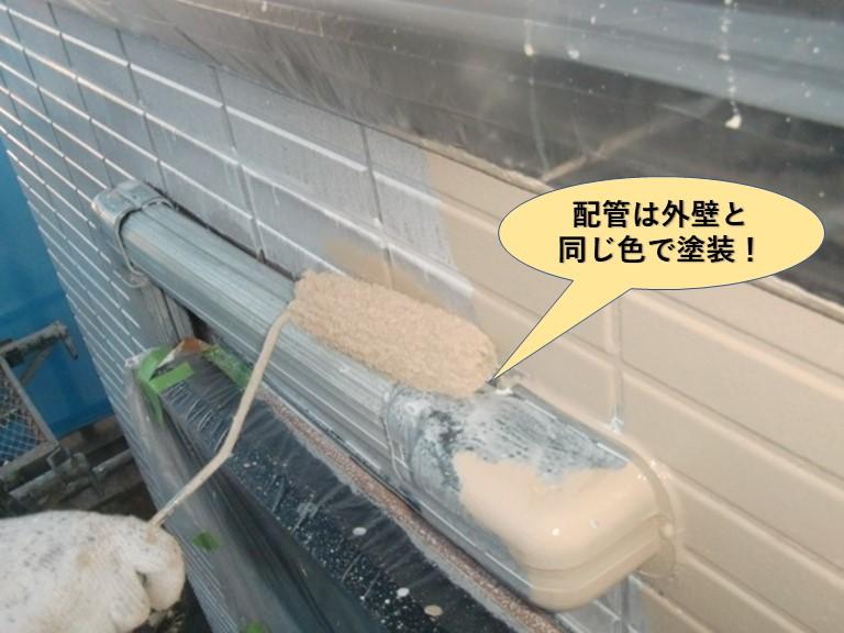泉大津市の配管は外壁と同じ色で塗装