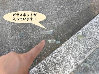 岸和田市尾生町のガラスネット入りの波板