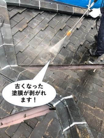 忠岡町の屋根の古くなった塗膜が剥がれます