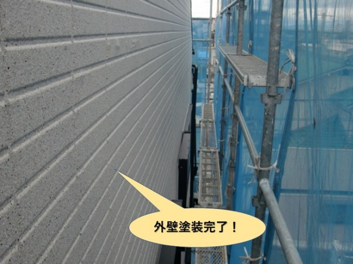泉大津市の外壁塗装完了