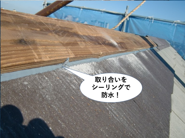忠岡町の貫板の取り合いをシーリングで固定