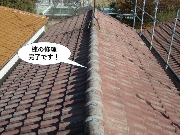 忠岡町の棟の修理完了です