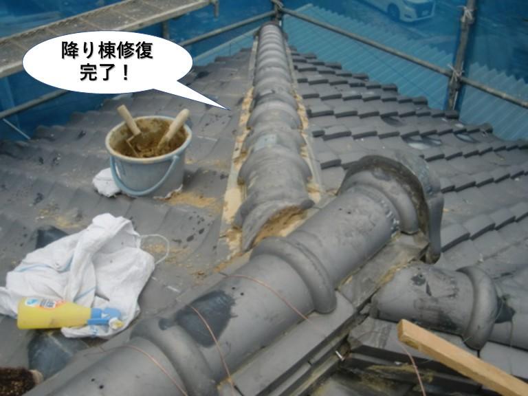 泉大津市の降り棟修復完了