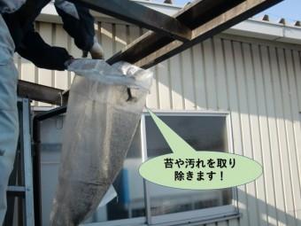 岸和田市のテラス屋根の雨樋の苔や汚れを取り除きます