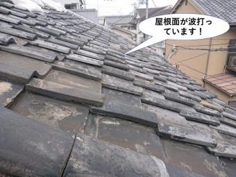 熊取町の屋根面が波打っています