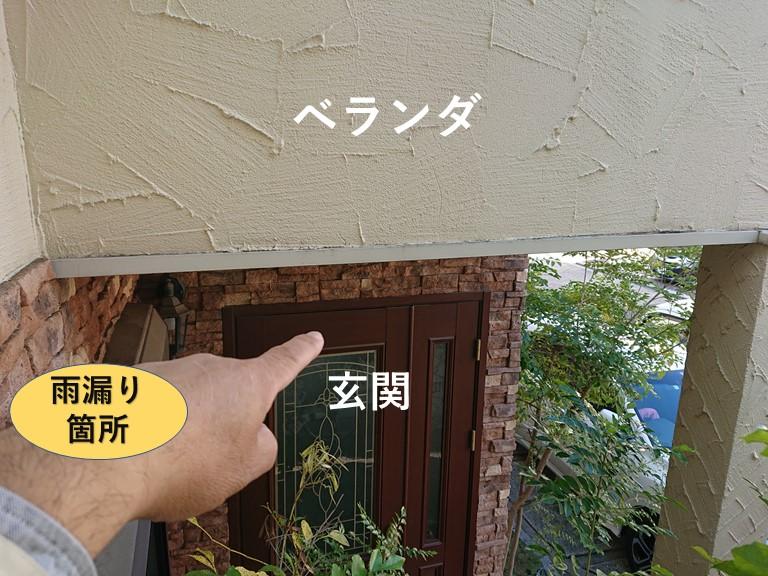 貝塚市の雨漏りのご相談