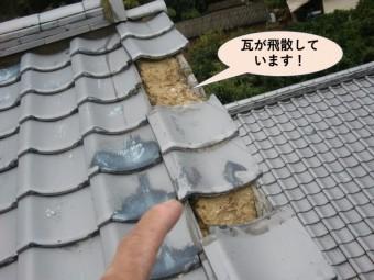 岸和田市の瓦が飛散!