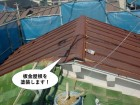 泉佐野市の板金屋根を塗装