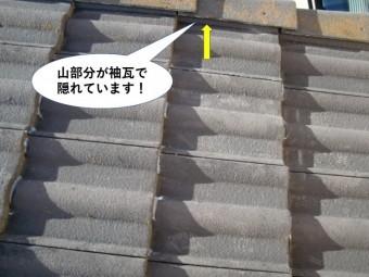 岸和田市の地瓦の山部分が袖瓦で隠れています