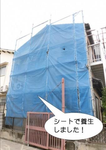 貝塚市永吉で足場にメッシュシート張り