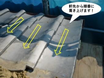泉南市の屋根で軒先から順番に瓦を葺き上げます