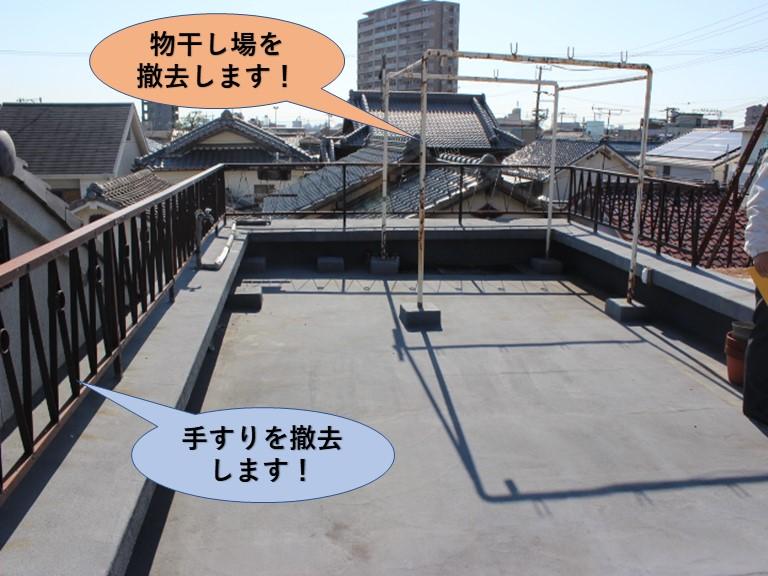岸和田市の陸屋根の手すりと物干し場撤去