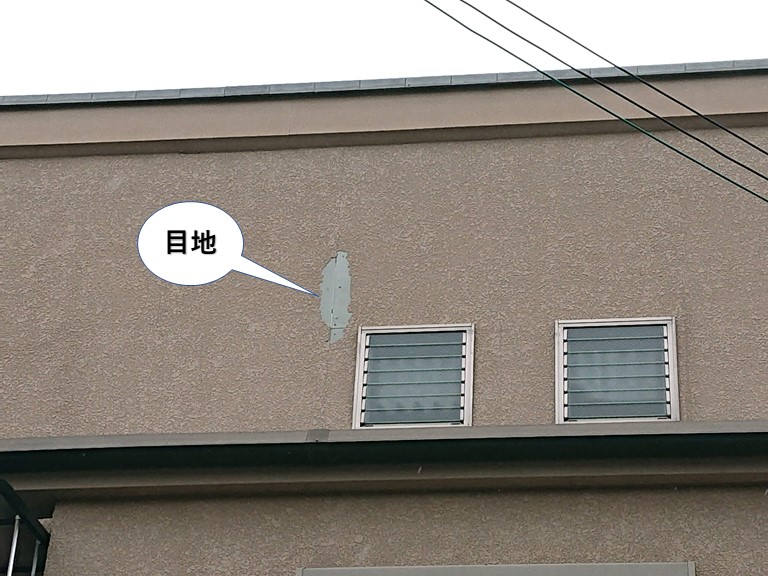 泉大津市の外壁の目地2