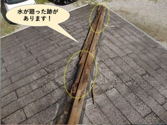 和泉市の棟に水が廻った跡があります