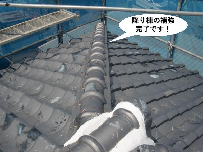 泉大津市の降り棟の補強完了です