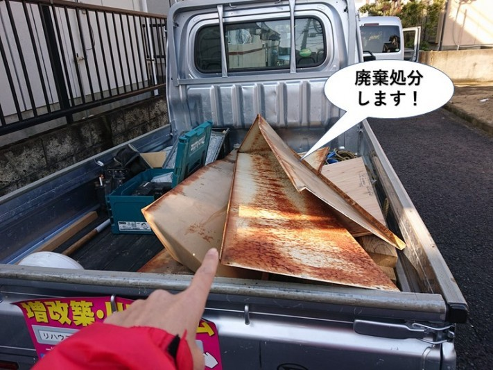 岸和田市の軒天を廃棄処分します