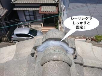 泉佐野市の鬼瓦はシーリングで固定