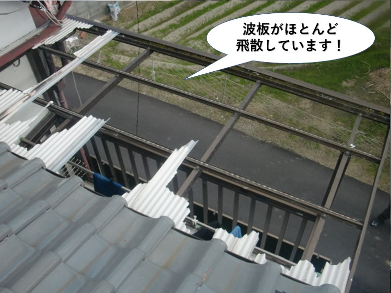 和泉市の波板がほとんど飛散