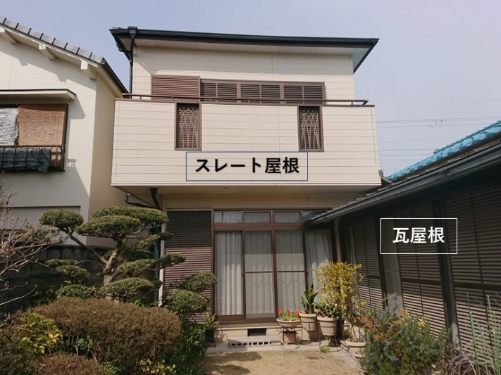 和泉市のスレート屋根と瓦屋根