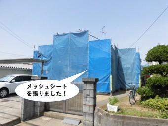 岸和田市の現場の足場にメッシュシートを張りました!