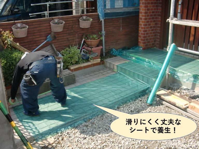 岸和田市の養生・滑りにくく丈夫なシートで養生