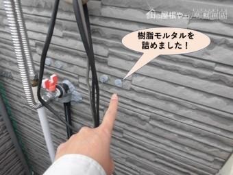 岸和田市の外壁に樹脂モルタルを詰めました